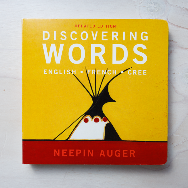 dicovering words