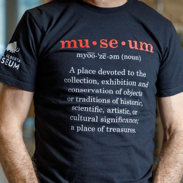 museum shirt